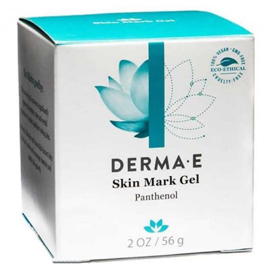 ديرما-اي جيل لعلامات البشرة 56 جم
