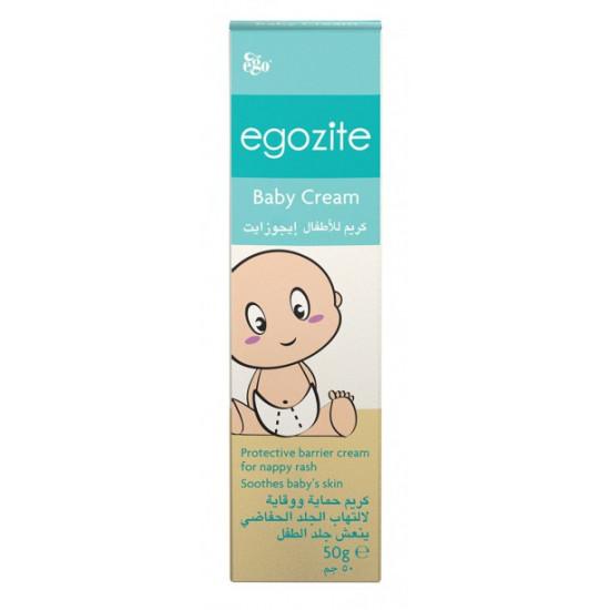 إيجو إيجوزايت كريم لعلاج التهاب الحفايض للأطفال ٥٠ جم