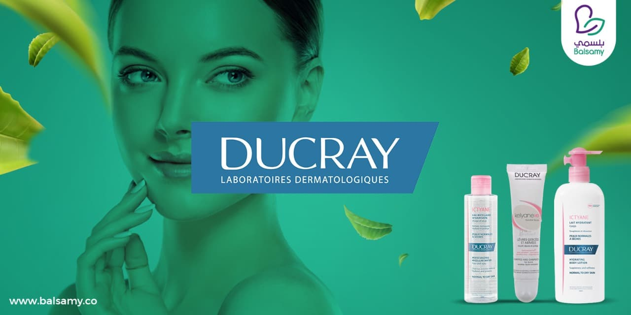 ثلاث  طرق للحفاظ على بشرتك فى ثلاث منتجات من دوكراي